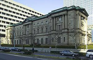 I took this photograph of the Bank of Japan he...