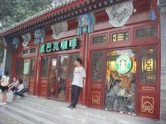 Starbucks Skyrockets Higher On U.S. And China Strength, Sells One Billion K-Cups