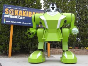 In Japan, You Can Buy Your Kid A Giant Robot For $20,000
