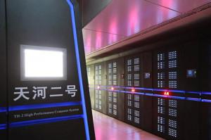 China Still Has The World's Fastest Supercomputer