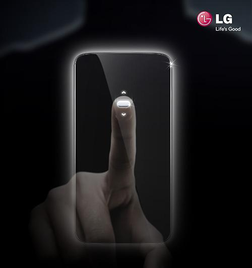 LG is set to launch its flagship G2 at a press event in New York City.