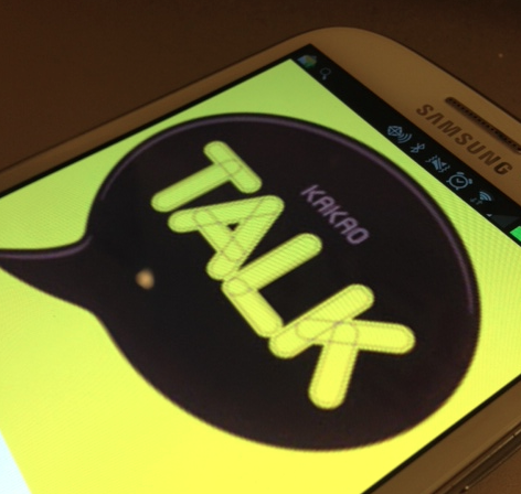 Citizen Lab found that the Korean Kakao Talk application for Android was altered to spy on Tibetan... [+] activists.