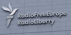 English: Logo of Radio Free Europe/Radio Liber...