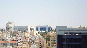 English: Nicosia view with central bank of Cyp...