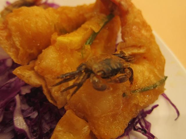 I loved this fried shrimp with a miniature crab on it