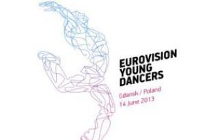 Eurovision Young Dancers, 2013