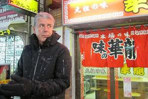 Anthony Bourdain, photo courtesy The Travel Channel