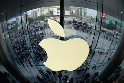 The Wangfujing store in Beijing, China -- Apple's largest retail store in Asia. (Getty Images)