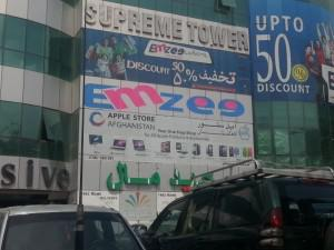 Advertisement for unofficial Apple store in Kabul, Afghanistan.