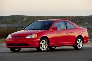2001 Honda Civic LX Coupe; company photo