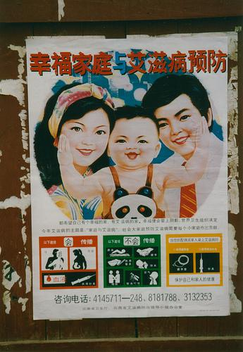 Asia's Week: Despite Reform, China's One-Child Policy Will Hurt Country for Decades
