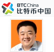 Bobby Lee, CEO of BTC China