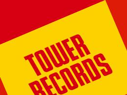 Tower Records Laurson Pieler