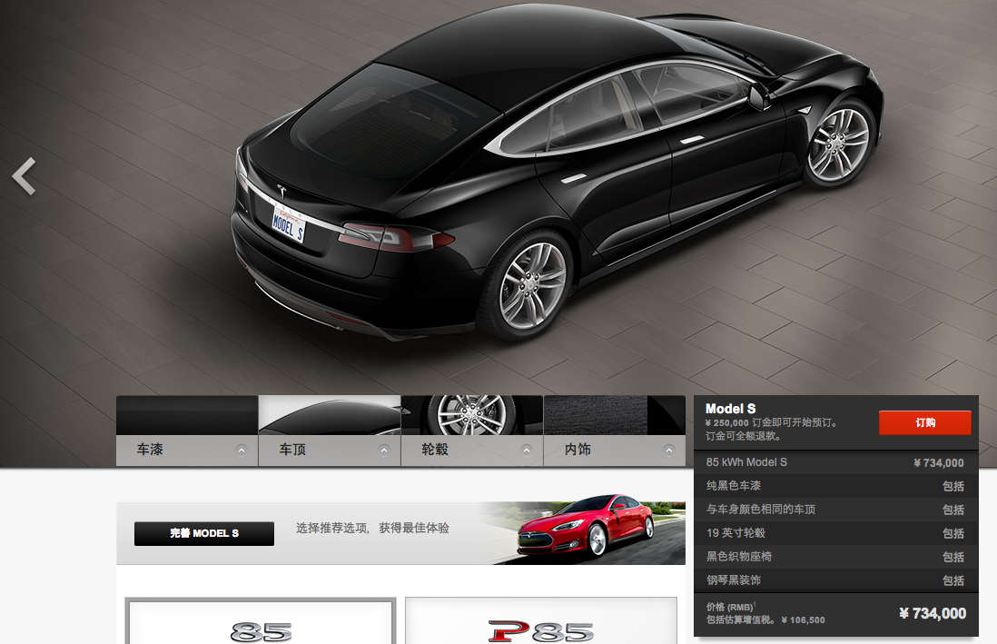Tesla Goes For Aggressive Pricing In China, Calls It 'The Right Thing'