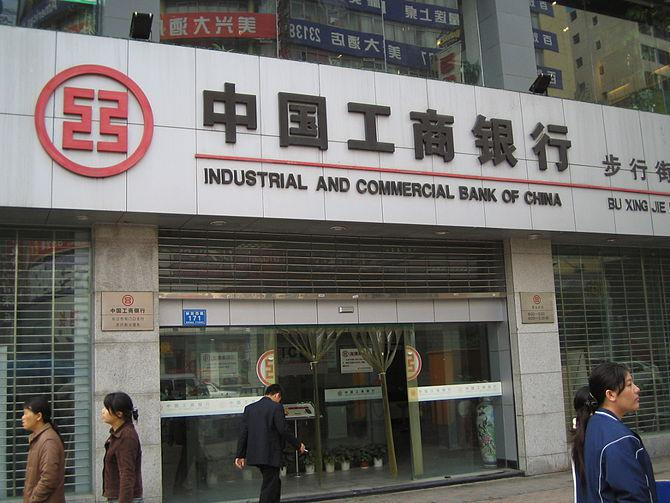 A Shanghai branch of Industrial and Commercial...