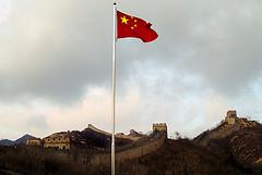 The Chinese Flag