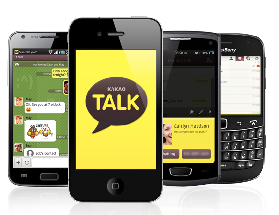 Messaging Giant KakaoTalk Plans Its Own Android Launcher To Rival Facebook Home