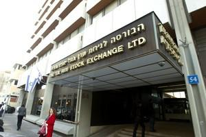 Picture of the Tel Aviv Stock Exchange buildin...