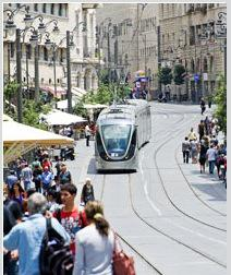 LIGHT RAIL TRAIN JERUSALEM