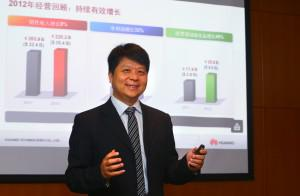 Huawei's Guo Ping presents the company's annual results.