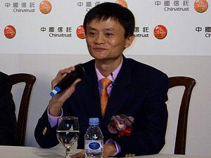 yahoo relationship crisis with alibaba in china In 2005, ma sold a 40% stake in the fledgling alibaba to yahoo in exchange for $1 billion and control of yahoo china the alibaba-yahoo relationship has been strained in recent years and ma has telegraphed his desire to reduce or buy back yahoo's stake.