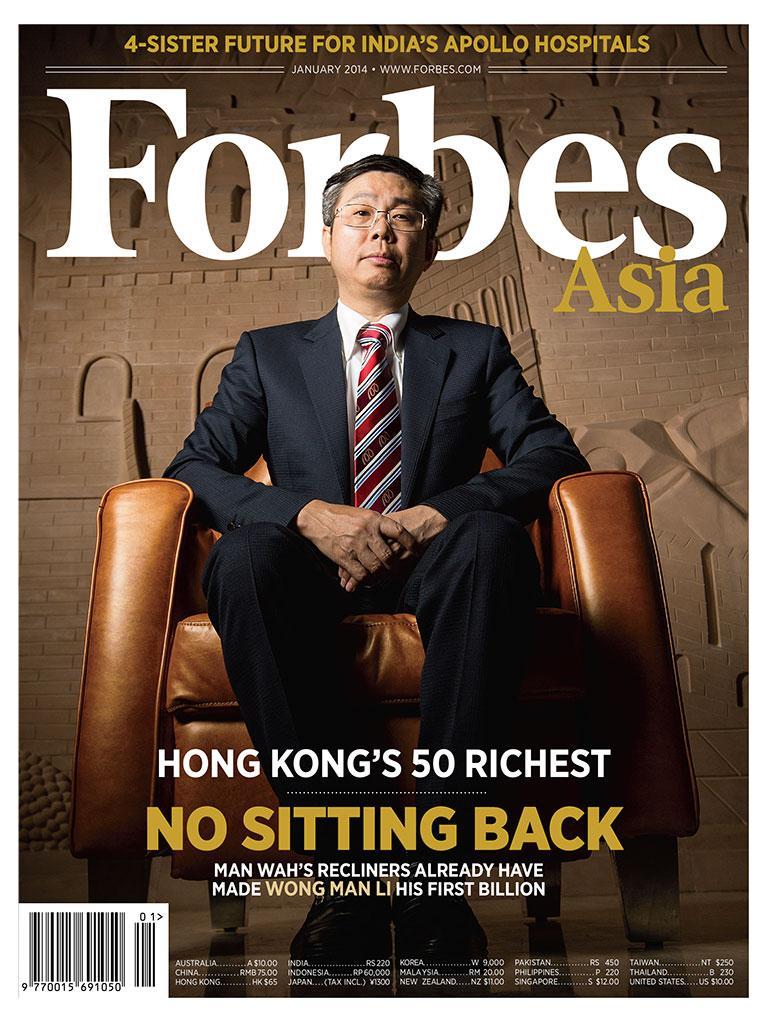 Awesome Hong Kong Billionaire Wong Man Li Shakes Up U.S. Furniture Market, Widens  Aim At Chinau0027s