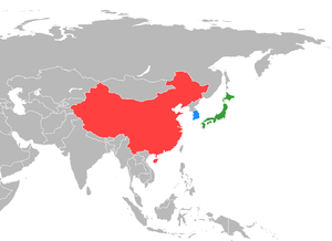 Amid JapanChina Political Deadlock Progress Toward Freer Trade